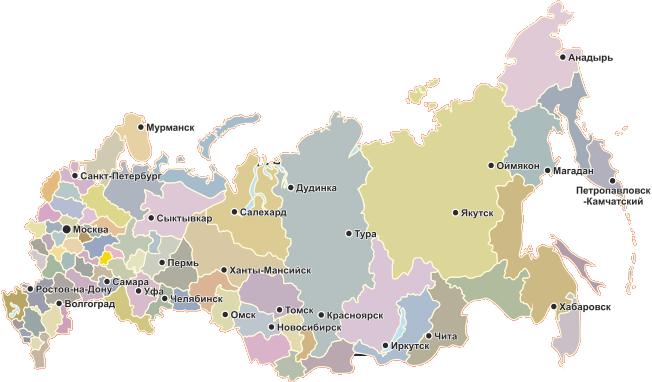 Карта - Работаем по территории по России
